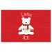 Polar Bear Christmas Personalized Christmas Placemat